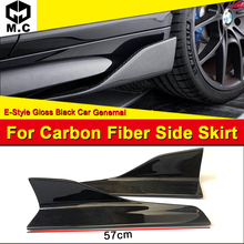 For BMW 2-Series 2-door Coupe F21 F22 M2 F87 Performance True Carbon Fibre Side Skirts Splitter Lip 2Pc Add on Look E-Style 57cm