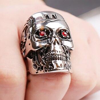 Кольцо Терминатор металлическое