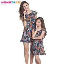 Платье для мамы и дочки маленькая Маргаритка цветочный принт