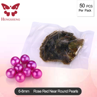 50pcs Vacuum packed 6 8mm round akoya Light Rose Red pearl in oyster, HOT SELLER 2018
