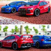 1:24 RC Car 2.4G Four-wheel Drive Drift High-speed Cross-country Competition Racing Model Remote Control Car Toy