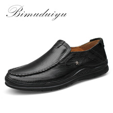 BIMUDUIYU Brand Fashion Autumn New Business Casual Cow Leather Men Shoes Soft Ventilation High Quality Men's footwear Big Size