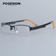 Spectacle Frame Men Eyeglasses Nerd Computer Optical  Myopia Prescription Clear Lens Eye Glasses For Male Eyewear 2387