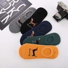 5pair/lot Mens Invisible Socks Silicone Boat Socks Casual Male Summer Short Dog Sock