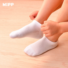 5 Pairs/lot Baby Socks Summer spring and autumn Mesh sports