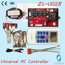 ZL U02B, אוניברסלי ac בקרת מערכת, ac בקר, הבקרה/c מערכת, אוניברסלי מזגן בקר, Lilytech
