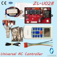 ZL U02B, универсальная система управления переменного тока, контроллер переменного тока, универсальная система управления a/c, универсальный контроллер кондиционера воздуха, Lilytech