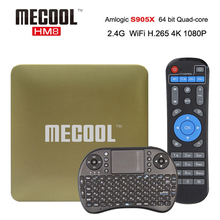 MECOOL HM8 Android 6.0 4K Smart TV Box Amlogic S905X Quad Core DDR3 1GB 8GB 2.4G WiFi Smart MINI PC media player set top box