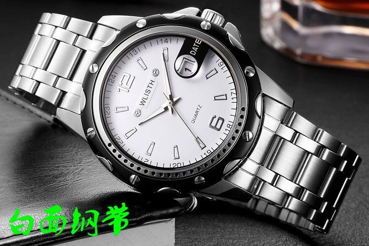 WLISTH Brand Steel Band Watch,  Waterproof, Luminous Calendar, Business Quartz Watch. Water Resistant Men Watches
