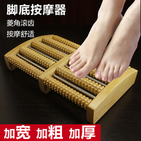 Plantar foot massage foot foot wooden roller wood leg massage foot acupoint health ball