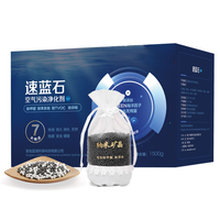 Remove Formaldehyde Car Air Freshener Bamboo Charcoal Activated Carbon Bag Bedroom Purifying Air Odor Deodorant For Home Office