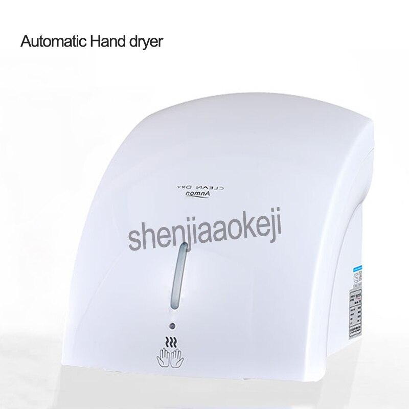 Automatique induction hôtel Restaurant immeuble de bureaux toilette chaud et froid sèche-mains ménage salle de bains main séchage machine 220 v
