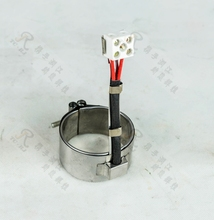 Het verwarmingselement 220V spuitgietmachine nozzle vat elektrische verwarming ring 30/35/40/45*30/40/50/60