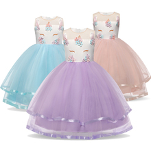 2019 Fancy Christmas Girls Dress Kids Dresses For Girls Unicorn Party Dress Children Clothing Cosplay Costume 3 4 5 6 7 8 Years cute children cosplay princess costume 3 4 5 6 7 8 years birthday party new year gift lace tail dresses for girls kids clothing