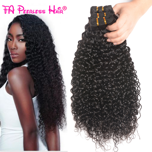 Grade 8a brazilian wet n wavy hair weave 3pcs short brazilian mink grade 8a brazilian wet n wavy hair weave 3pcs short brazilian mink hair water wave rosa pmusecretfo Gallery