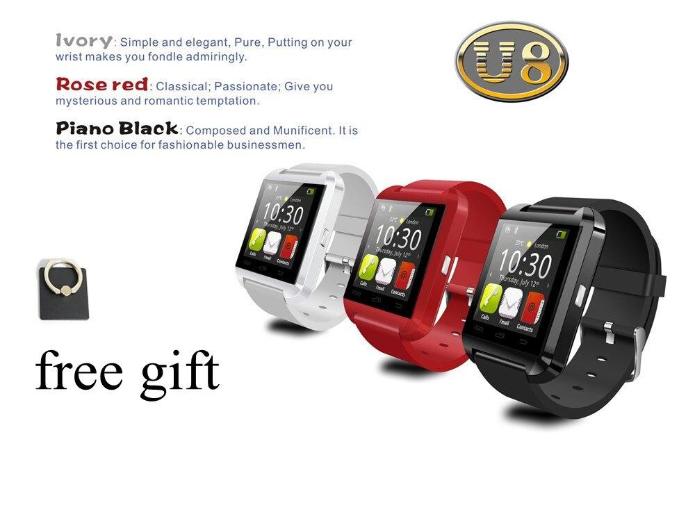 スマート腕時計u8女/男スポーツbluetoothスマートウォッチフィットネストラッカー用アンドロイドiosアップルpk gt 08 dz 09時計