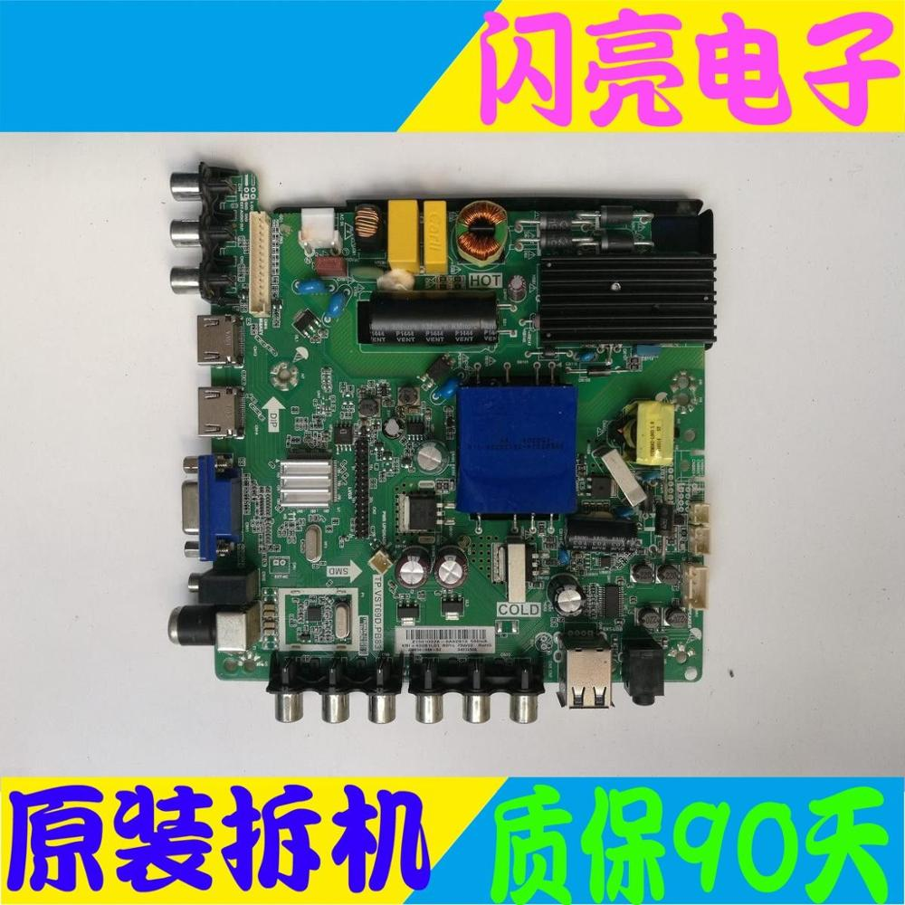 Gentle Main Board Power Board Circuit Logic Board Constant Current Board Led 43f1500c Motherboard Tp.vst69d.pb83 Screen 72000057ytgk An Indispensable Sovereign Remedy For Home Consumer Electronics