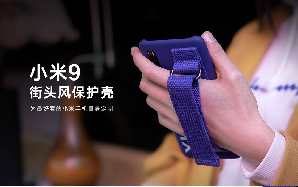 Image 2 - Original Xiaomi 9 Case 9 SE Hard Case PC Wrist strap Cover Protector Back Cover Case For XIaomi 9 Mi 9SE / screen film PET-in Fitted Cases from Cellphones & Telecommunications