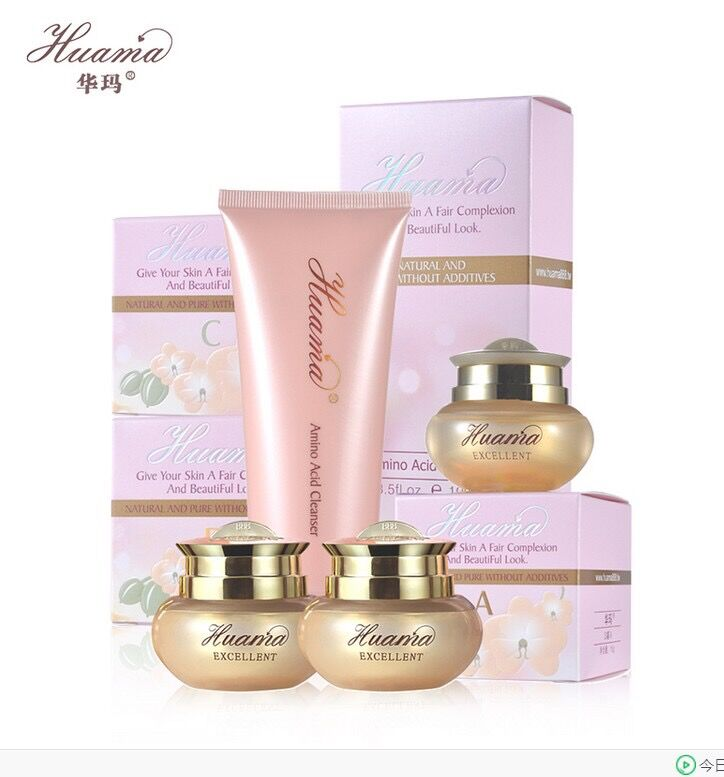 wholesale HUAMA EXCELLENT A B C Beauty Whitening anti spot cream Facial face cream anti freckle cream set wholesale yanko day cream night cream whitening cream remove spot freckle