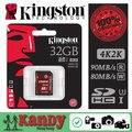 Kingston sd карты sdhc sdxc uhs-i U3 видео DSLR карты памяти 32 ГБ 64 ГБ 128 ГБ 256 ГБ класс 3 10 картао де tarjeta scheda много classe