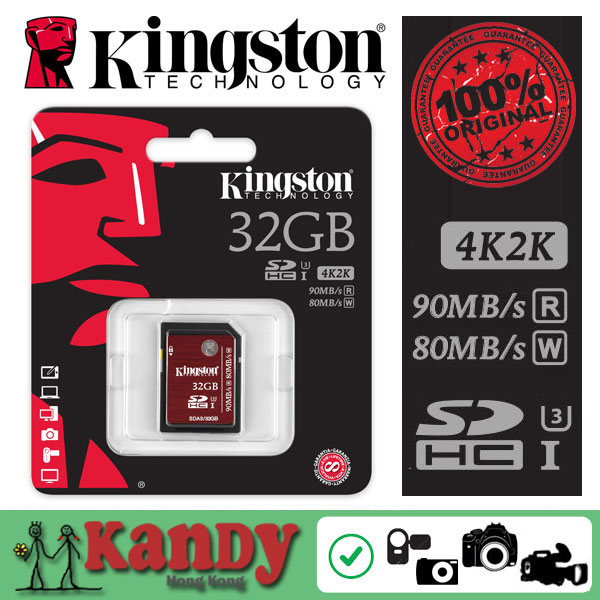 Kingston sd card sdhc sdxc uhs-i U3 video DSLR memory card 32gb 64gb 128gb 256gb class 3 10 cartao de tarjeta scheda lot classe