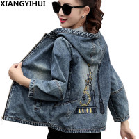 Plus Size 4XL 5XL 2018 Spring Bomber Jacket Women Embroidered Denim Jacket Bombers Hooded Jaqueta Jeans Women Basic Coats