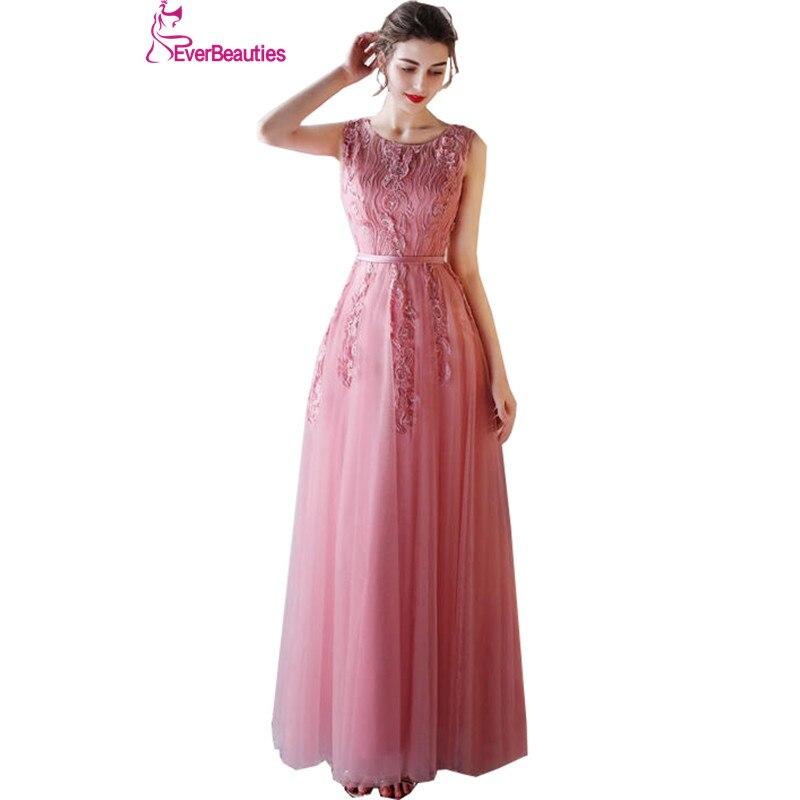 Pink Elie Saab Robe De Soirée Vestido de Noche Largo 2017 vestidos ...