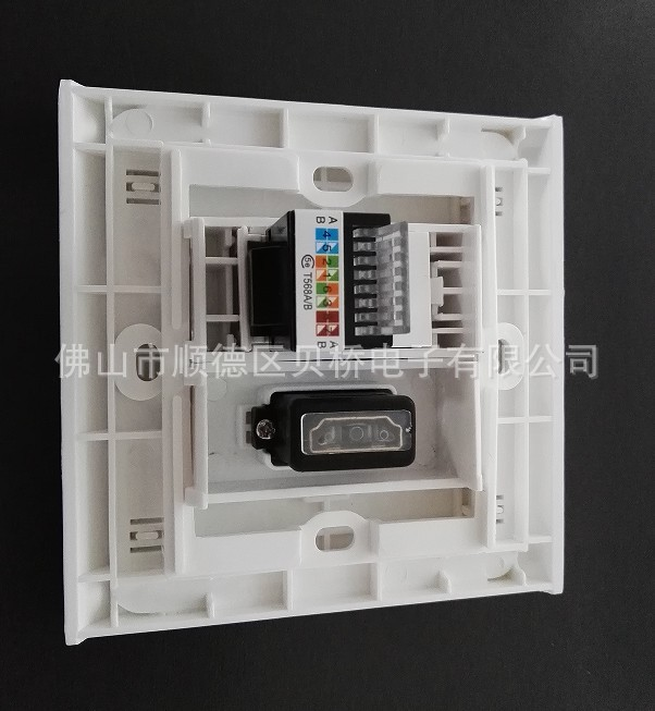 NEW N86-902+600+660 HD network cable socket HD 2.0 cable network information