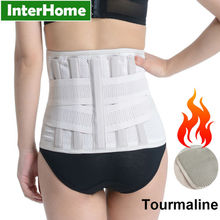 Self-heating High Waist Fixed Correction Lumbar Brace Warm Ultralight