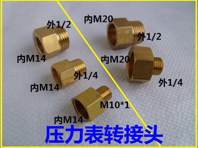 Vidric Pressure Gauge Adapter Copper Inner And Outer Wire Diameter Reduction M14 To 1/2 1/4 M10*1 M20 To 1/2 1/4