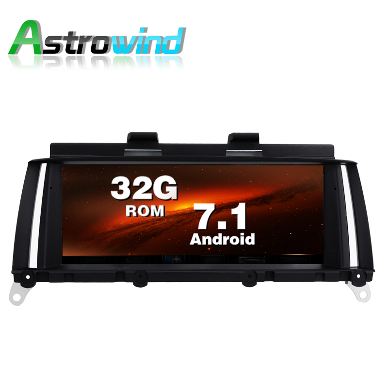 10.25 inch 2G RAM 32G ROM Android 7.1 System Car GPS Navigation Media Stereo Radio For BMW X3 F25 X4 F26 2013-2017 NBT System