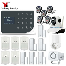 YoBang Security Wireless WIFI GSM Alarm System Home Security Alarm Kit Video IP Camera Smart Socket APP Control Home Appliances