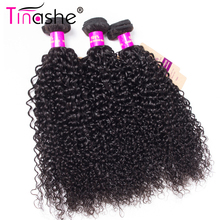 Tinashe Hair Brazilian Hair Weave Bundles Remy Human Hair 3