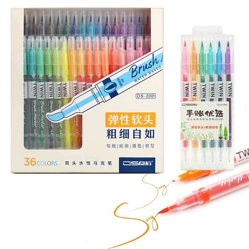 DS 6/12/24/36Color Set Art Brush Pen Calligraphy Pen FineLiner Water Color Marker Pens For Drawing Painting School Art Supplies