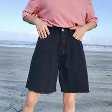f53436764d7 Винтажные широкие шорты с кисточками женские свободные джинсы с высокой  талией шорты средней длины Harajuku повседневные летние .