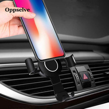 лучшая цена Oppselve Universal Car Phone Holder Air Vent Mount Smartphone Holder For Phone In Car No Magnetic Cell Mobile Phone Holder Stand