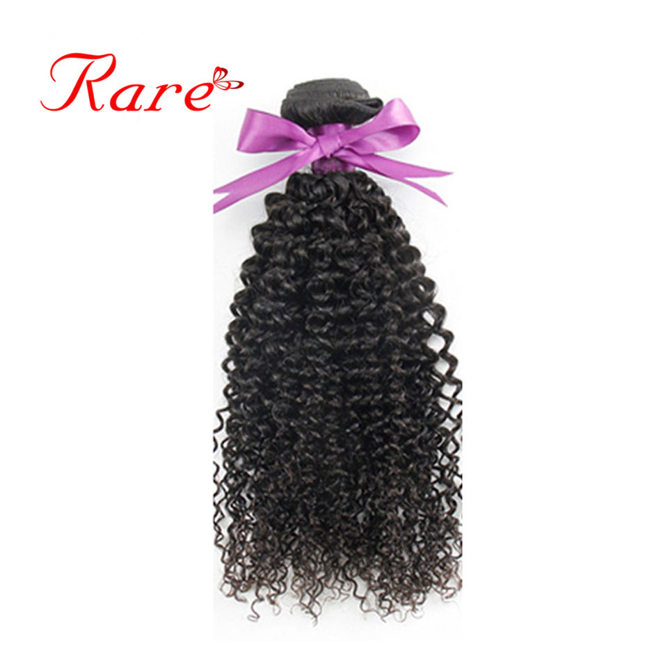 Brazilian Human Hair Weave Bundles Kinky Curly Natural Color 8-30 Inches Free Shipping Rare Hair Pre-Colored Non Remy Hair