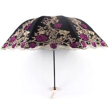 UV Three-folding Sunny Female Luxury Lace Double-layer Embroidery Umbrella Rain Woman New Black Rubber Anti-UV Umbrellas Z516
