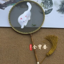 Suzhou Embroidery Double-Sided Fan