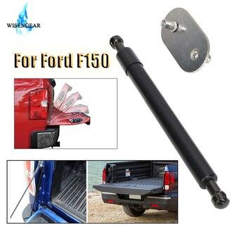 สำหรับ 2004-2014 Ford F-150 รถบรรทุก Tailgate Assist Lift รองรับแรงกระแทก Struts บัฟเฟอร์ลงช้า Drop Rate Telescopic Rod WISENGEAR