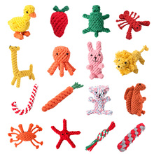 pawstrip 1pc Cotton Rope Dog Toys Bite Resistant Cleaning Teeth Chew Toy Puppy Cartoon Animal Pet For Dogs Petshop