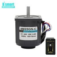 Bringsmart 4M25GN C 220V AC Motor+Speed Controller High Speed Miniature Motor 2700rpm 25W Induction Motor Control Speed