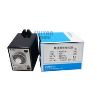 Authentic Taiwan Research Institute ANV abnormal speed detector AMD N abnormal speed detection fake a lose ten 220V 10S