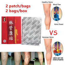 Spider Veins Varicose Treatment Plaster Varicose Veins Cure Patch Vasculitis Natural Solution Herbal Plaster Patches