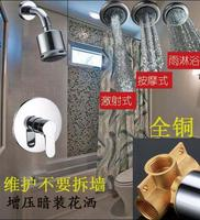 Bathroom Mixer Concealed shower faucet Wall Mounted single function Mixer Taps copper mixing valve+Shower Arm+ABS hand shower