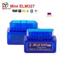 Стабильный супер мини ELM327 Bluetooth odb2 сканер инструмент салона автомобиля диагностический интерфейс ELM327 V2.1 Поддержка Android/pc системы