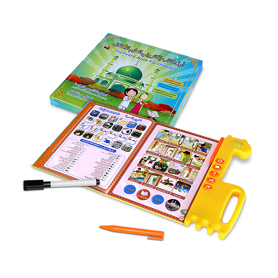 Arabic and English languages quran reading book multifunction Holy Quran Duass Islam Muslims kids educational learning toy