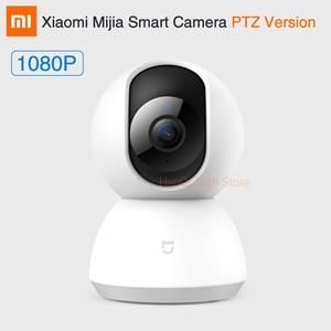 Image 2 - كاميرا شاومي مي ميجيا الذكية PTZ 1080P كاميرا IP كاميرا ويب كاميرا 360 زاوية واي فاي لاسلكية للرؤية الليلية لتطبيق MI home