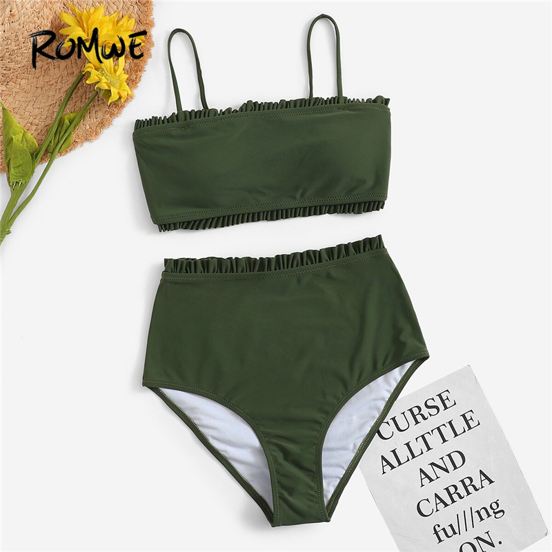Romwe Sport Army Green…