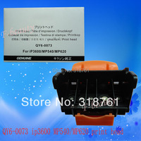 Free Shipping New Original Compatible Print Head For Canon QY6 0073 Ip3600 Ip3680 MP620 MP558 MP568